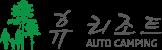 휴리조트 Logo